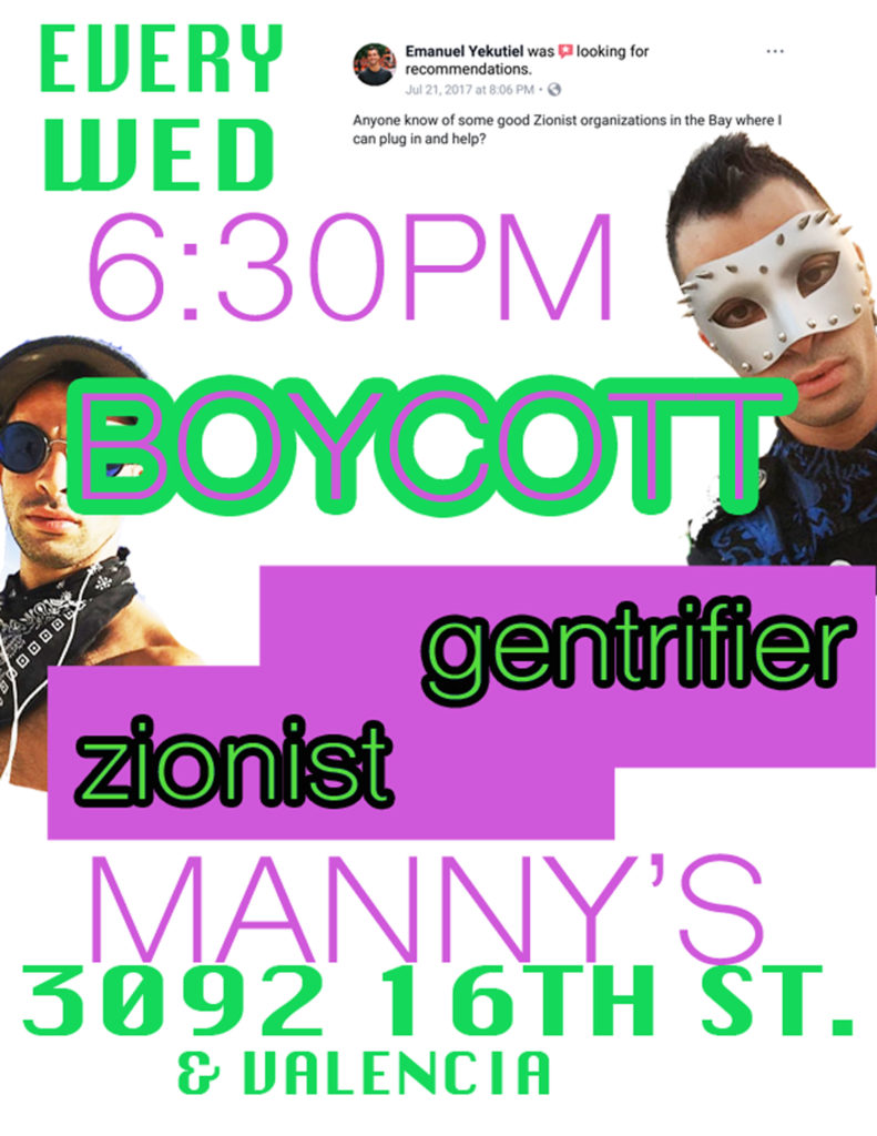 BOYCOTT MANNY'S EVERY WEDNESDAY 6:30PM 3092 16TH STREET & VALENCIA SAN FRANCISCO